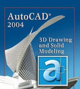 AutoCAD 2004 Download